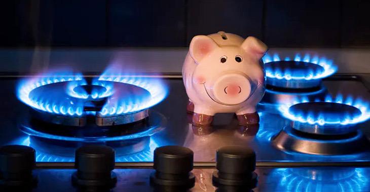 Nouvelle augmentation des prix du gaz naturel en juin 2021